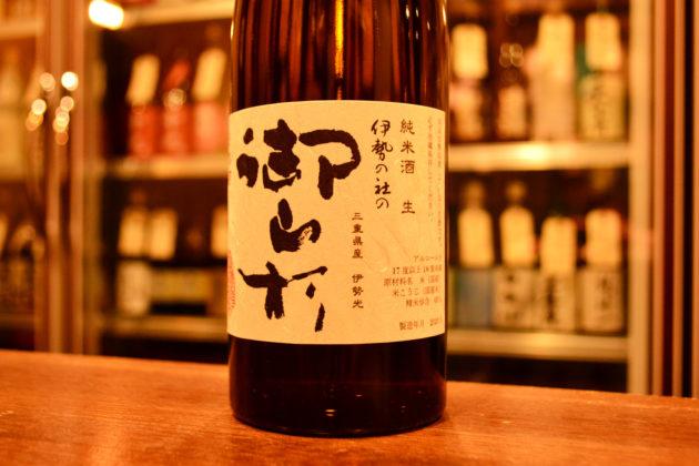 miyamasugi200121