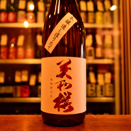 miwasakura200109