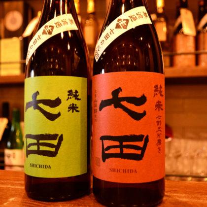 shichida200110