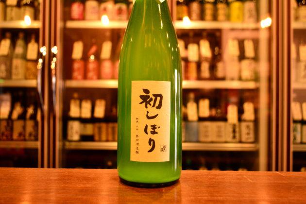 gunmaizumi200207