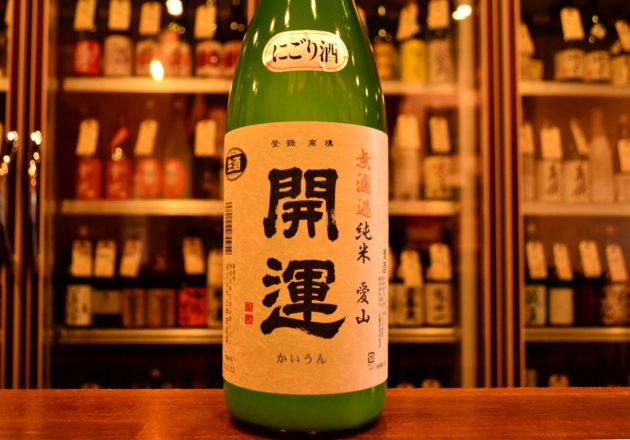kaiun200208_aiyama