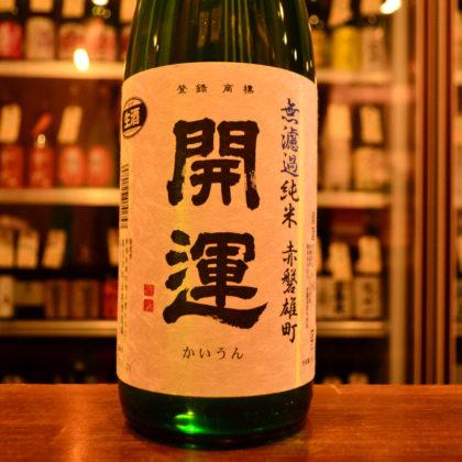 kaiun200208_omachi