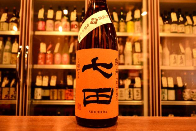 shichida200206