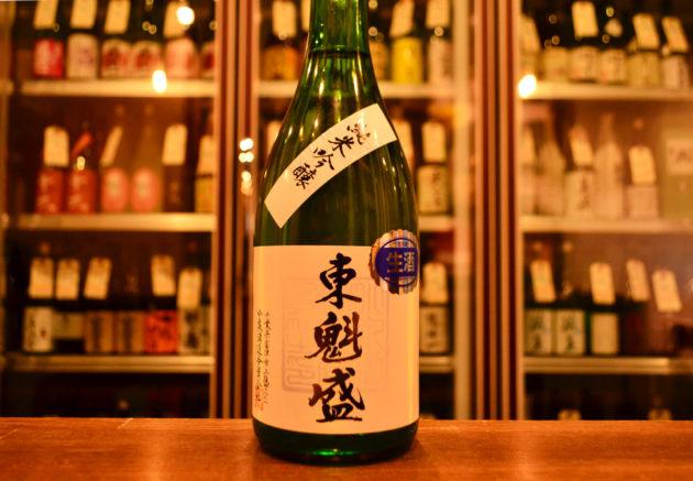 tokaizakari200203