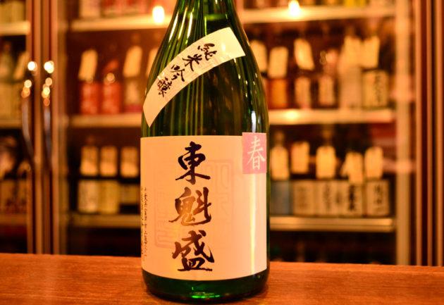 tokaizakari200226
