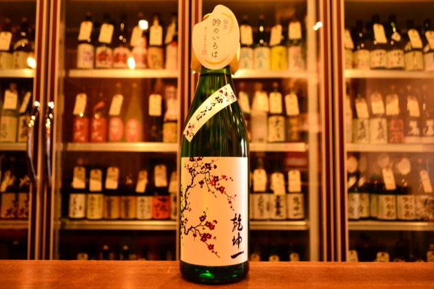 kenkonichi200303
