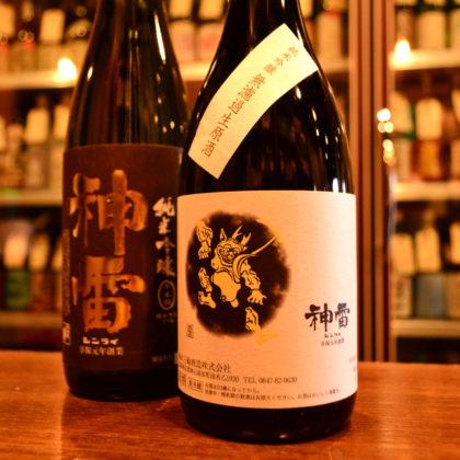 shinrai200306