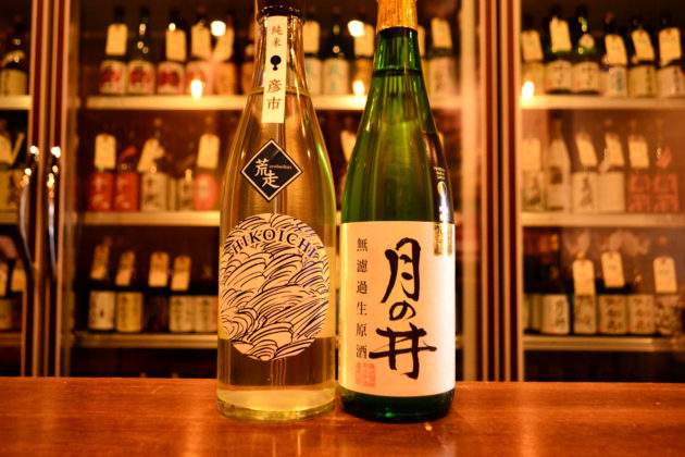 tsukinoi200416