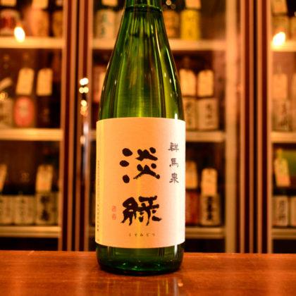 gunmaizumi200505