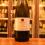 鳳凰美田 wine cell 2020