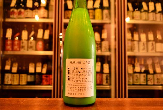 kawakame200627