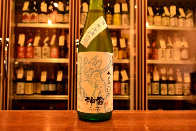 shinrai200603