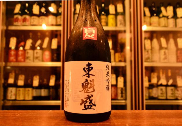 tokaizakari200602