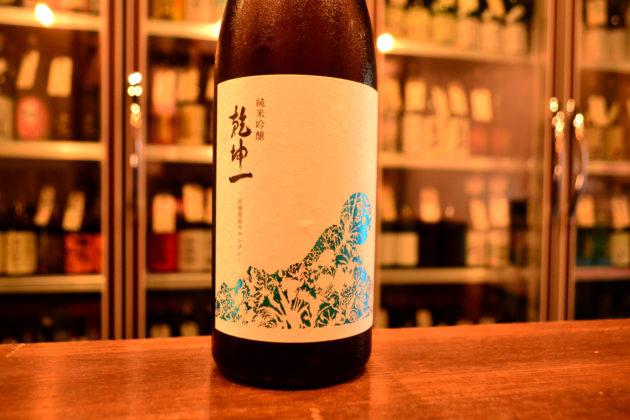 kenkonichi200714