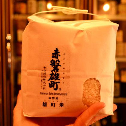 sakehitosuji290803