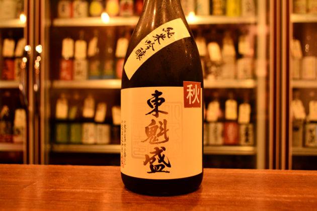 tokaizakari200903