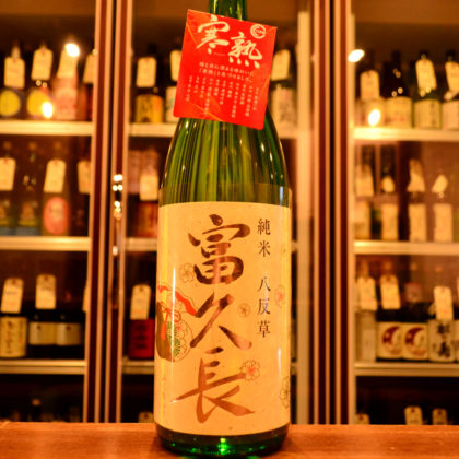fukucho201105