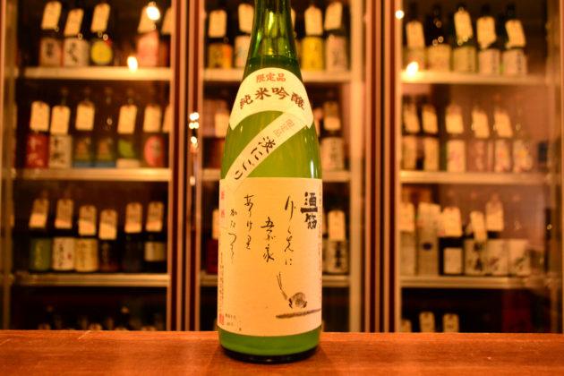 sakehitosuji201121