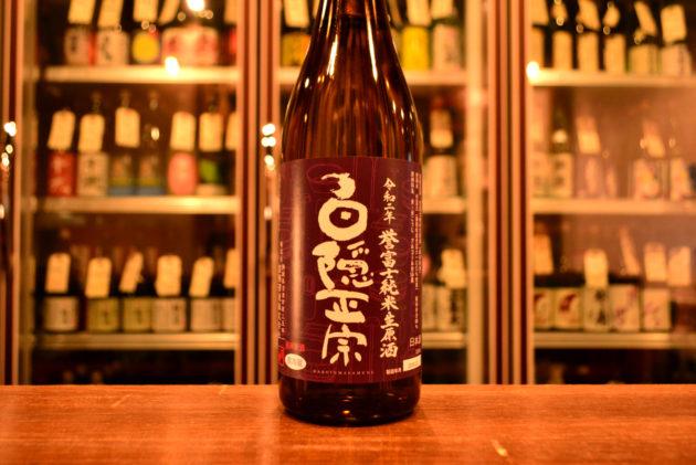 hakuinmasamune201214