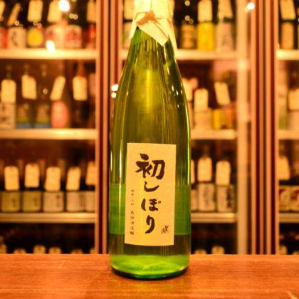 gunmaizumi210108