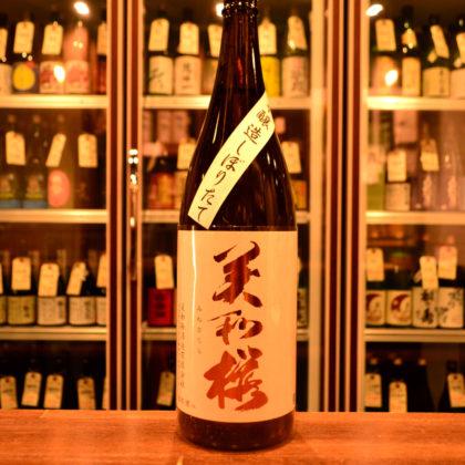 miwasakura210109