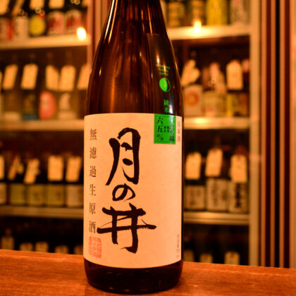 tsukinoi210201