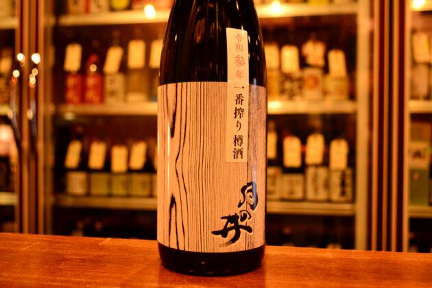 tsukinoi210220