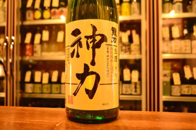 tatsuriki210316