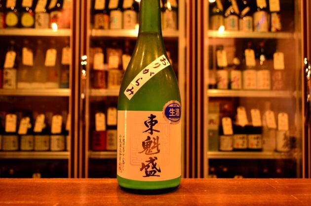 tokaizakari210306
