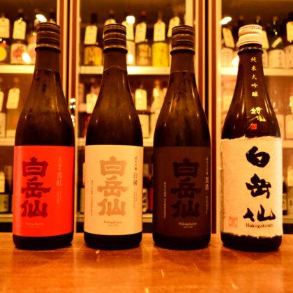 hakugakusen_sake