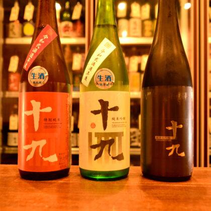 juku_sake
