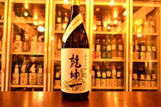 kenkonichi210402
