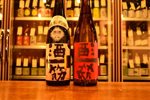 sakehitosuji210409