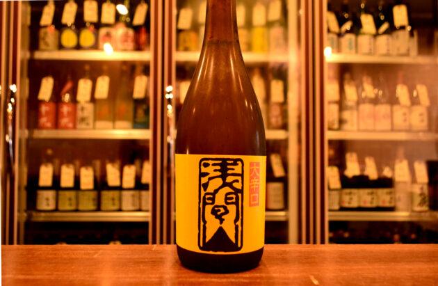 asamayama_sake