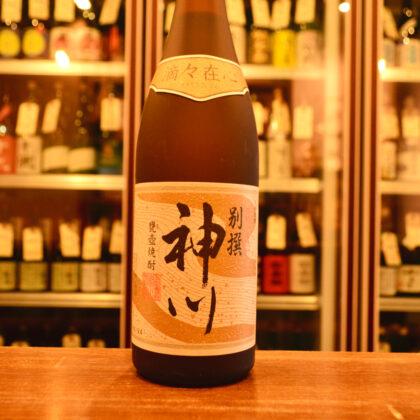 kamikawa_shochu