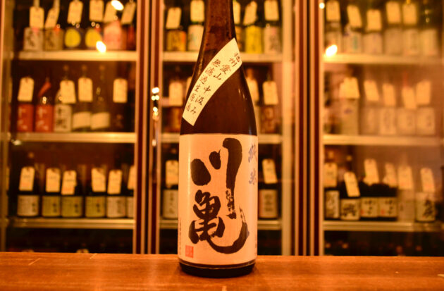 kawakame210521