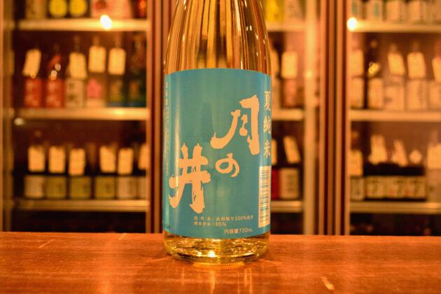 tsukinoi210508