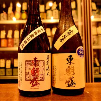 tokaizakari210604