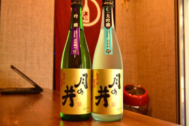 tsukinoi210718