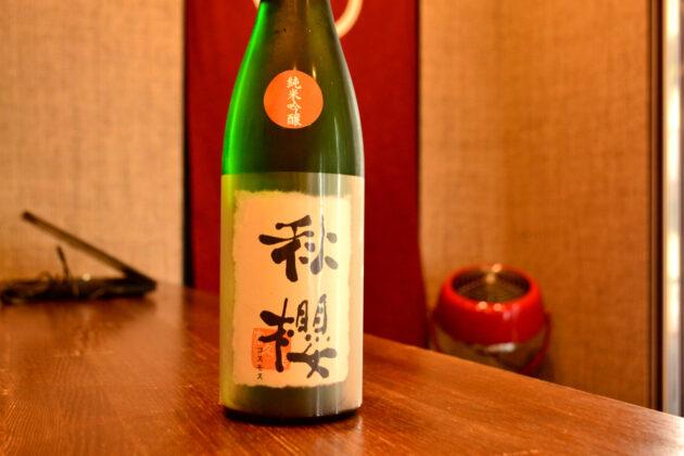 fukucho210820