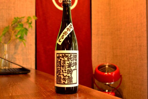 kenkonichi210904