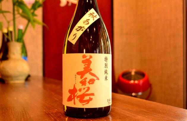 miwasakura210903