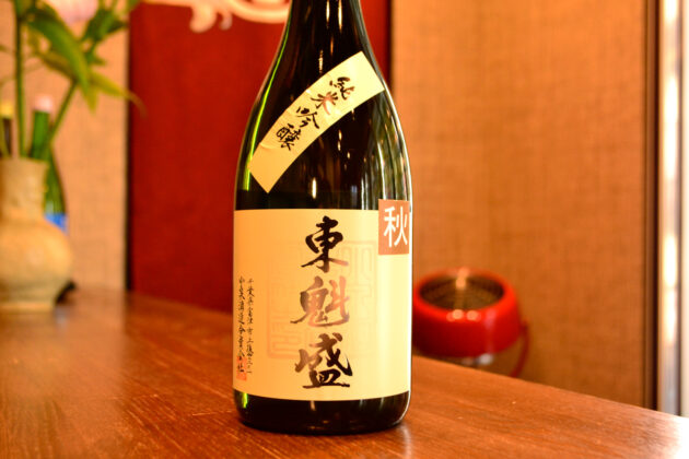 tokaizakari210903
