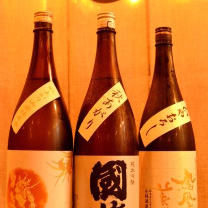 shinrai160909