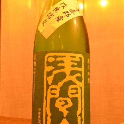 asamayama161004