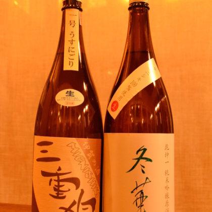 mienishiki170106