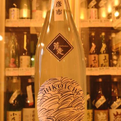 tsukinoi170215