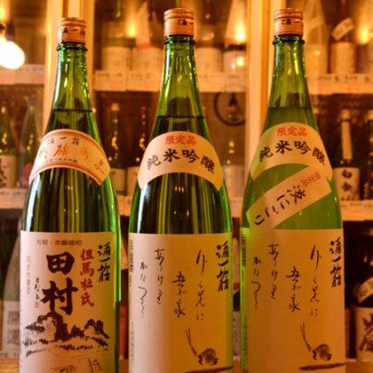 sakehitosuji170304