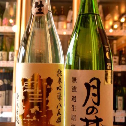tsukinoi170325