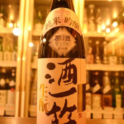 sakehitosuji170406